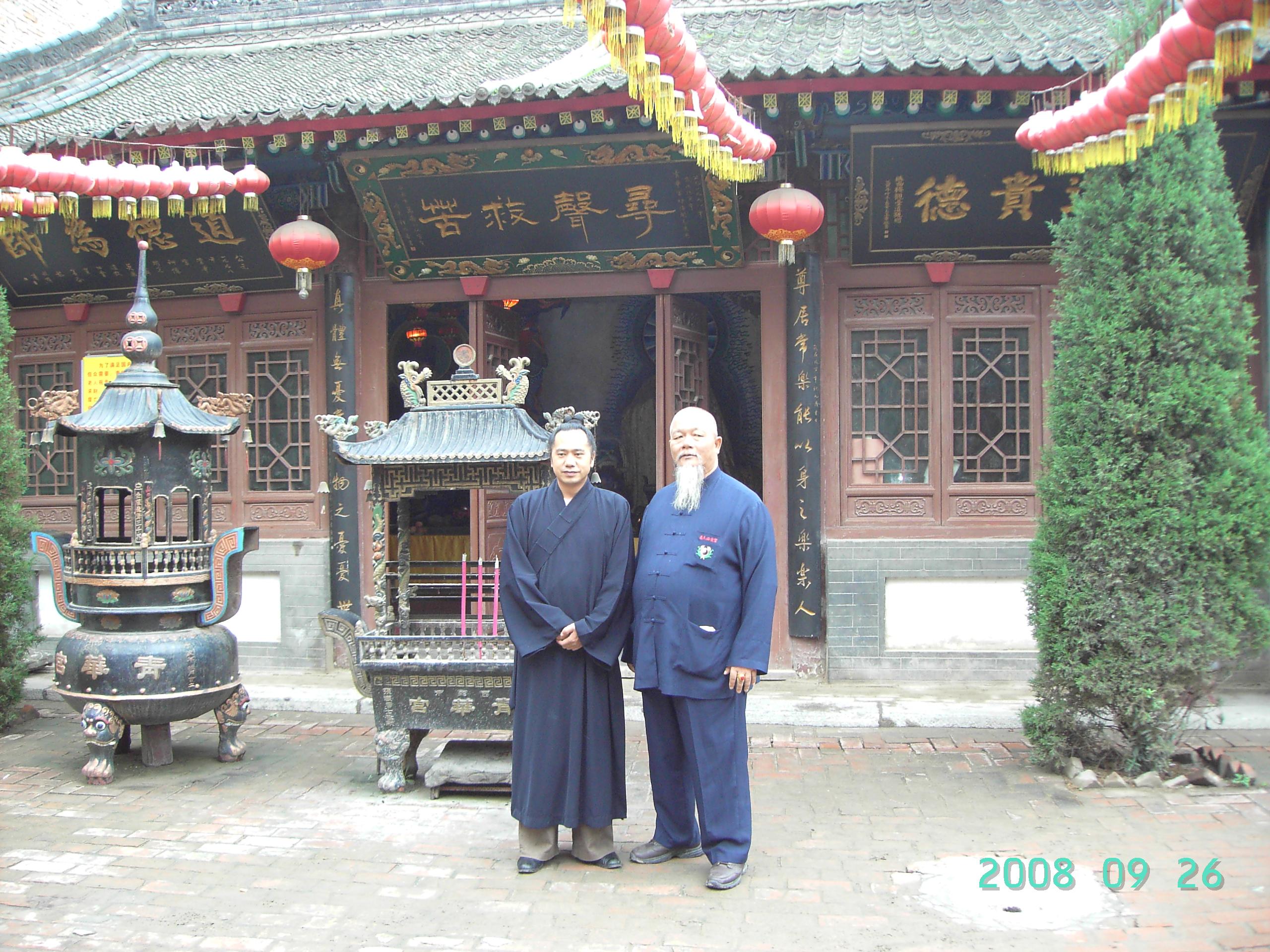 慈天必生宮 2008朝聖之旅106