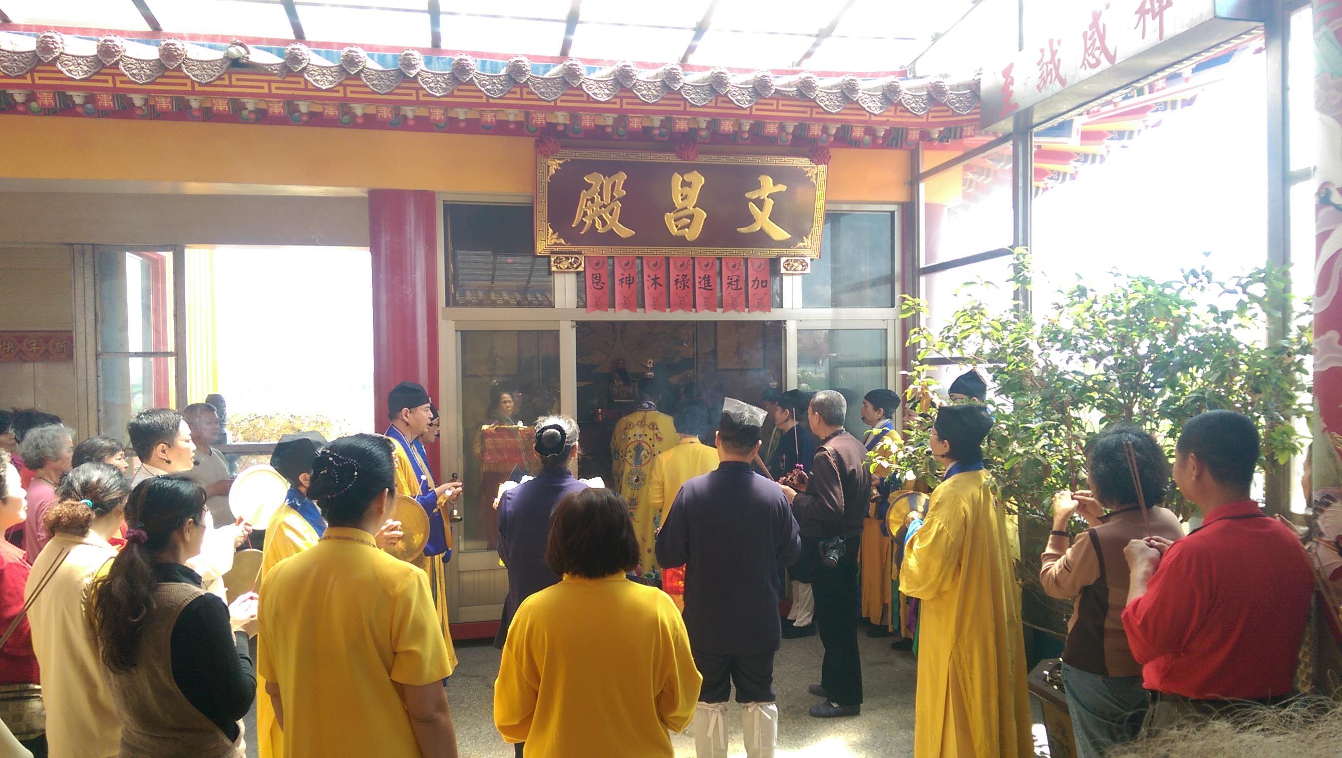慈天必生宮104春祭法會4912