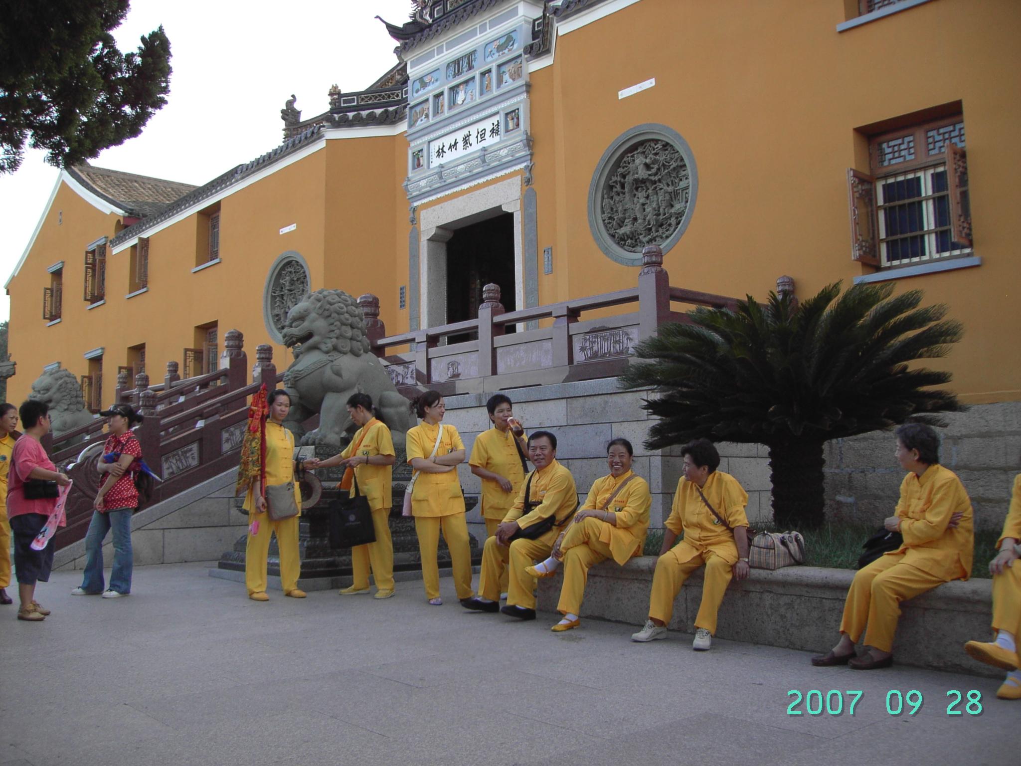 慈天必生宮 2007普陀山098