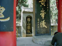 慈天必生宮 2003朝聖之旅027