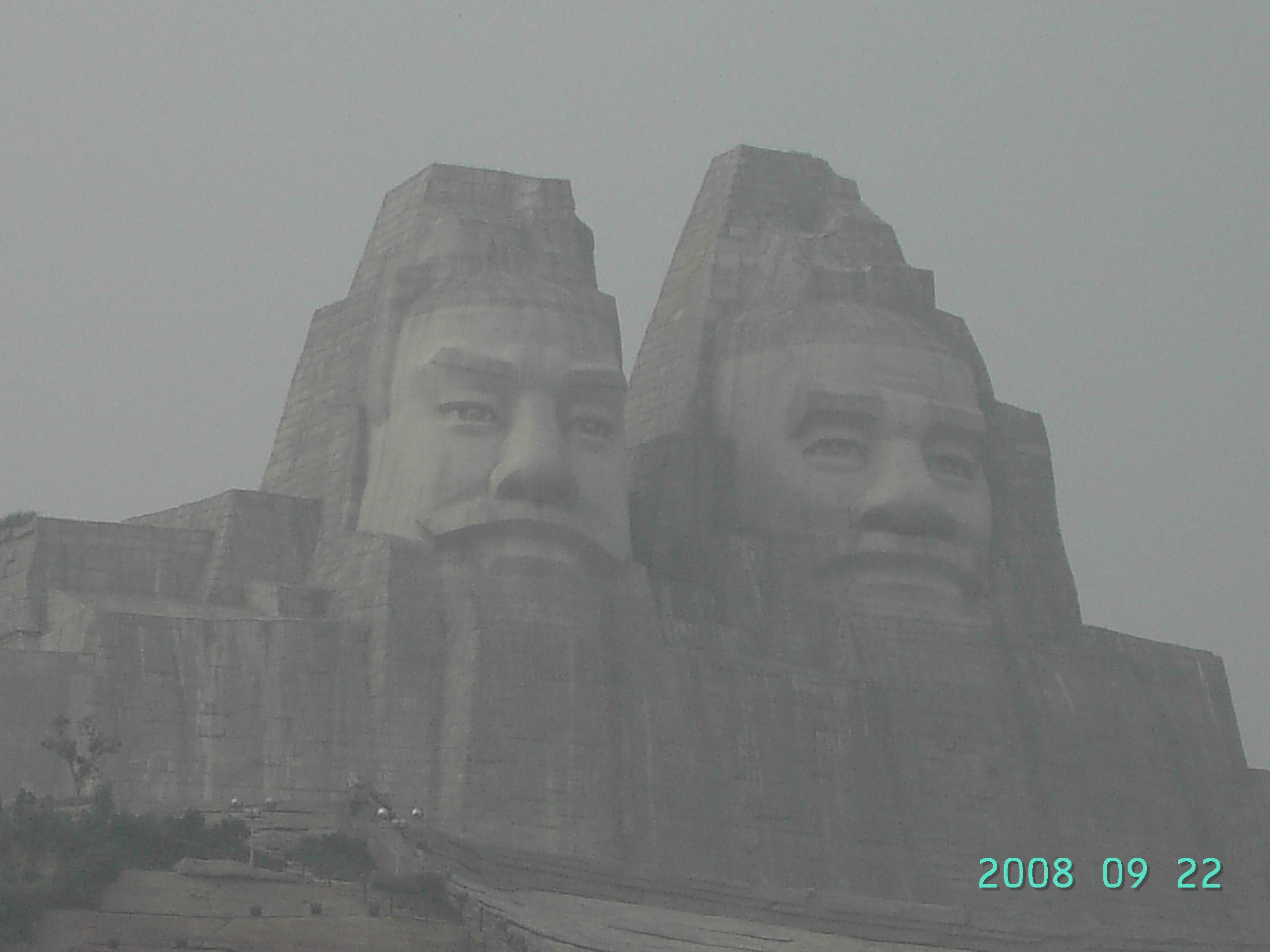 慈天必生宮 2008朝聖之旅054