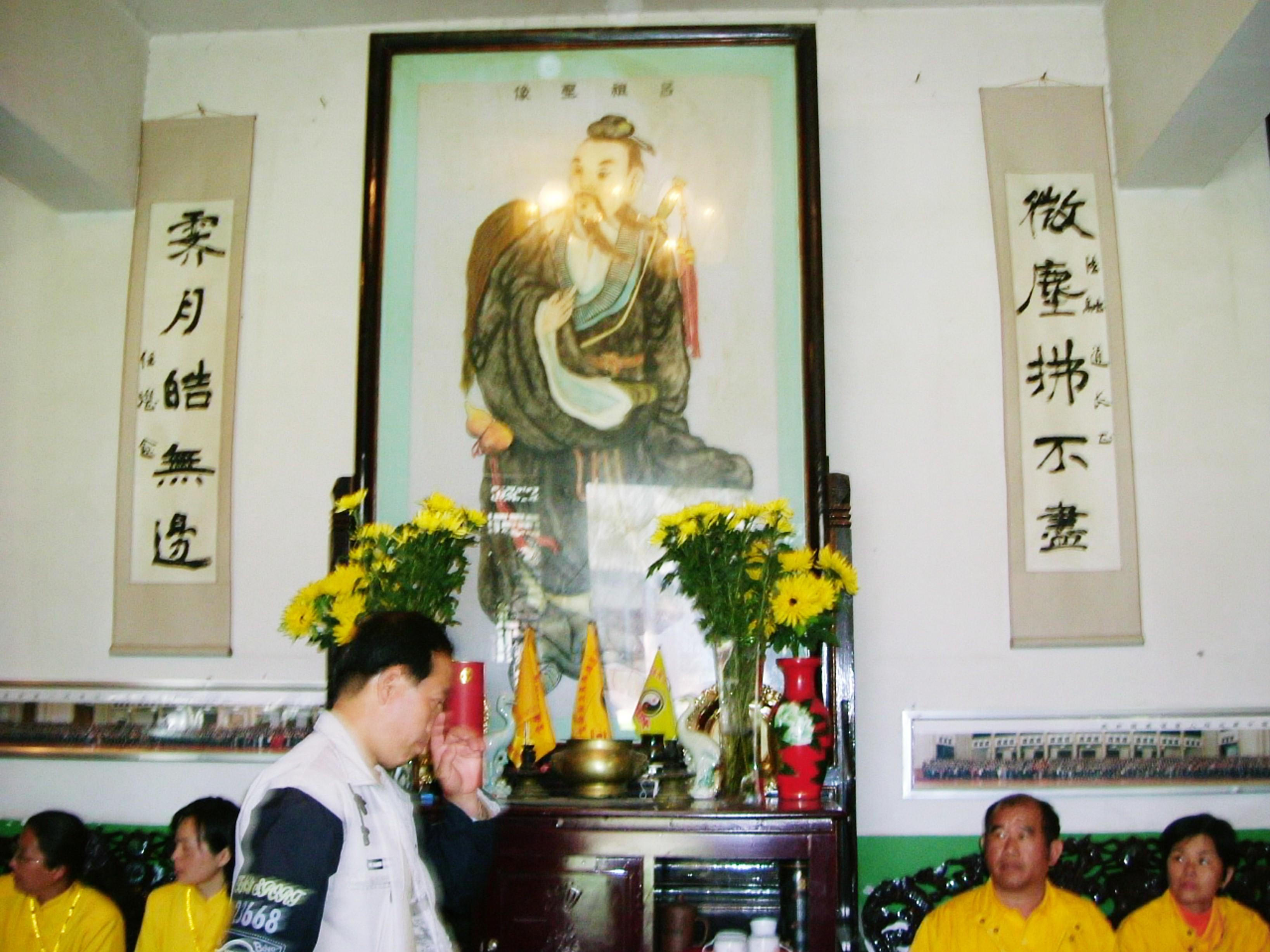 慈天必生宮 2003朝聖之旅51
