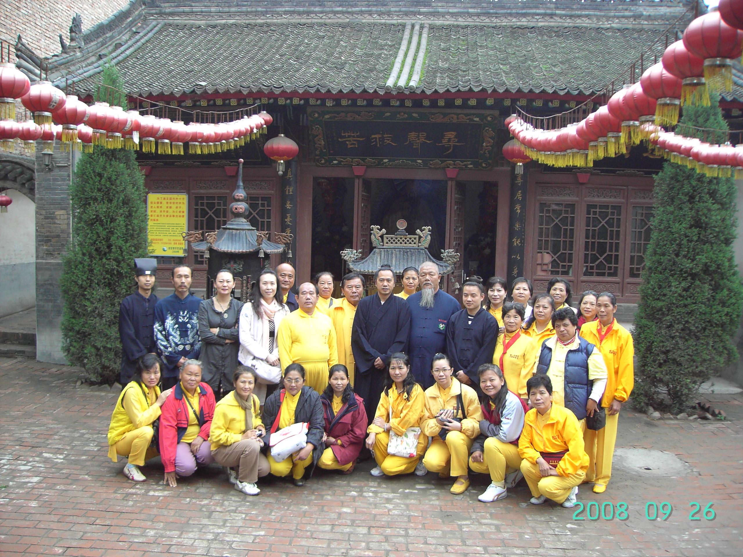 慈天必生宮 2008朝聖之旅104