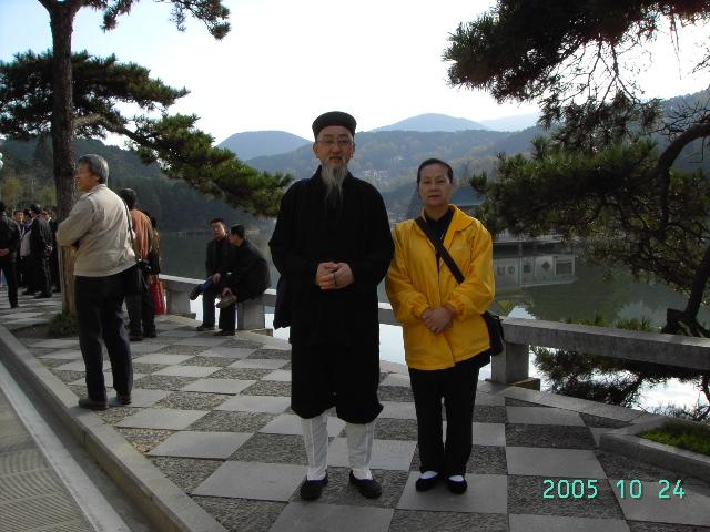 慈天必生宮2005年大陸龍虎山00