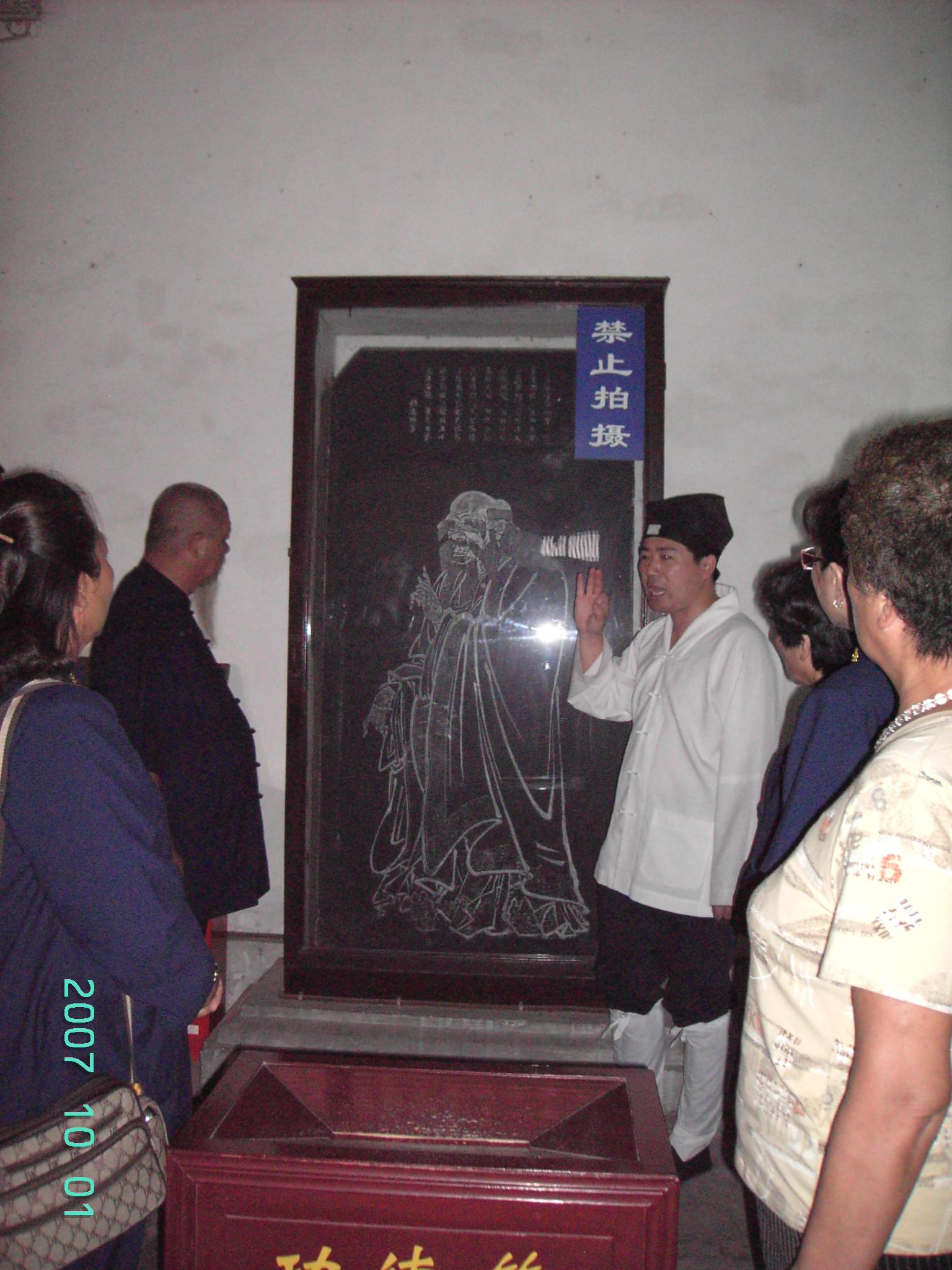 慈天必生宮 2007普陀山225