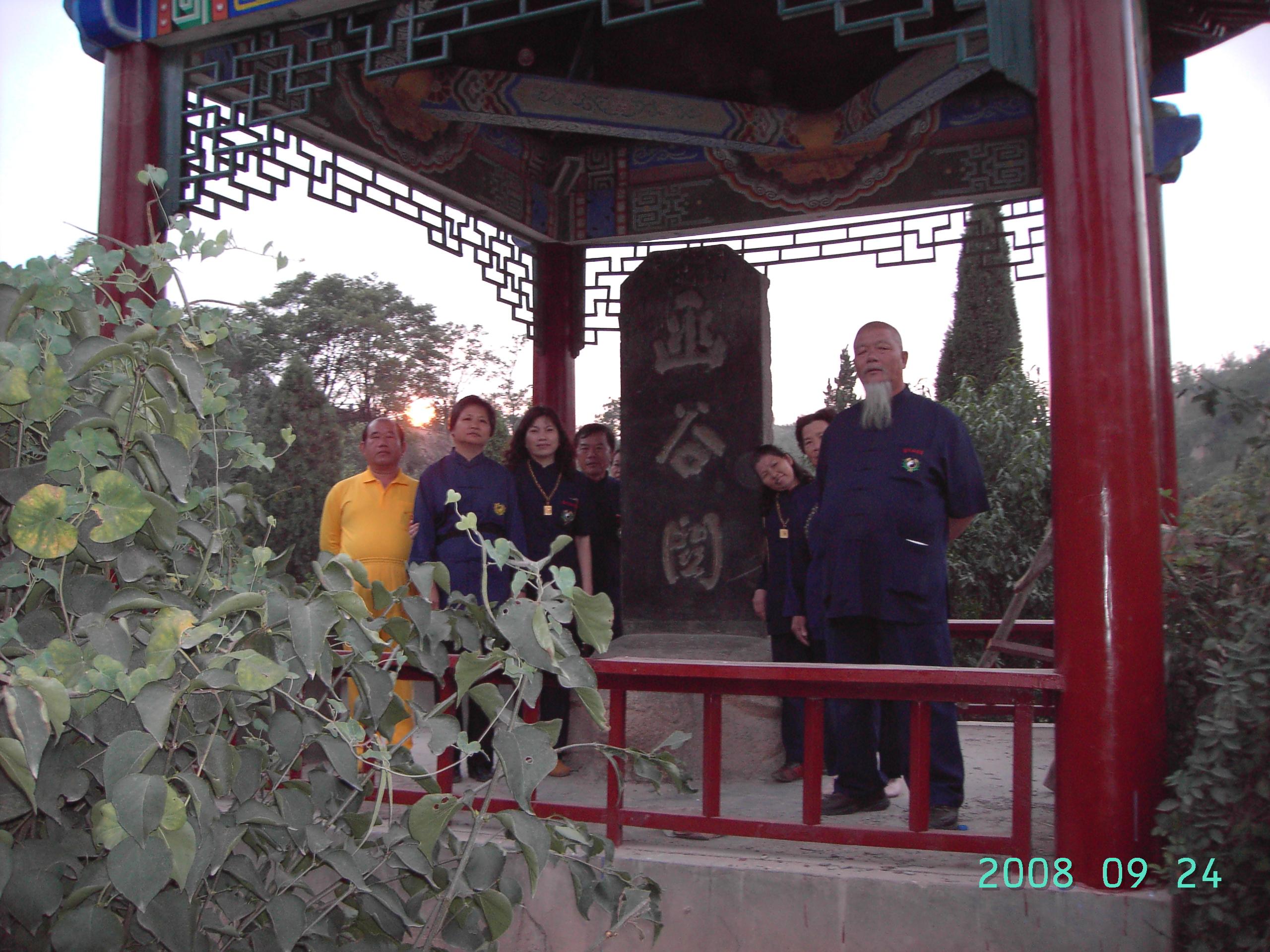 慈天必生宮 2008朝聖之旅084