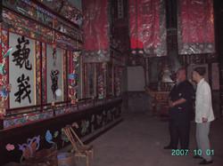 慈天必生宮 2007普陀山南水仙道院