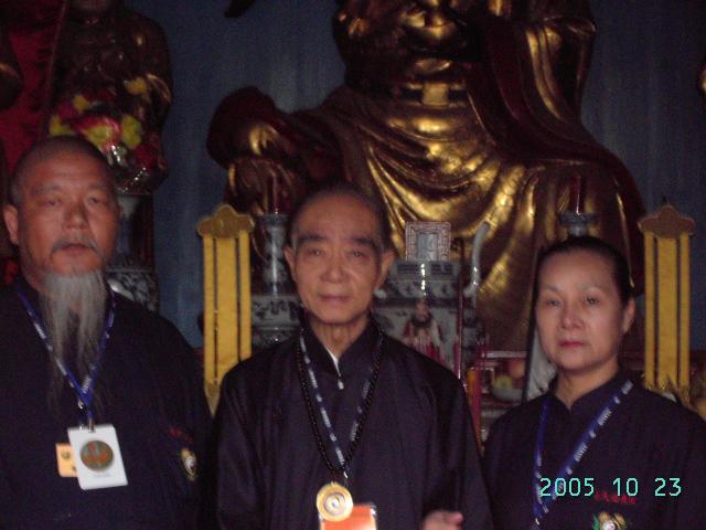 慈天必生宮2005年大陸龍虎山91