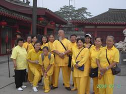慈天必生宮 2008朝聖之旅006