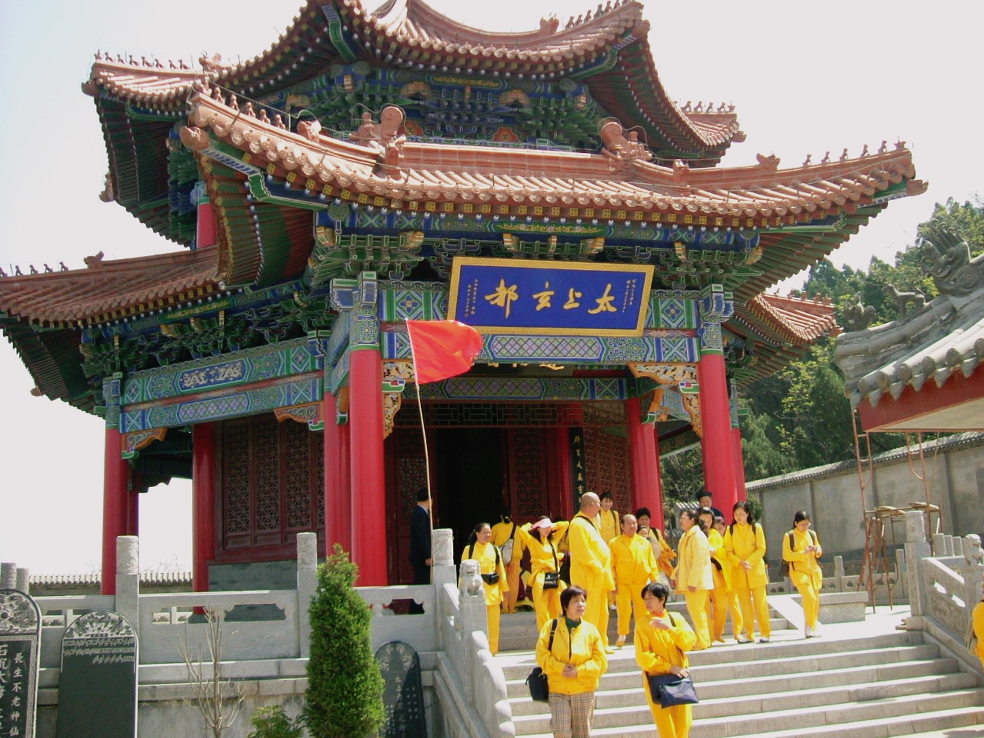 慈天必生宮 2003朝聖之旅004