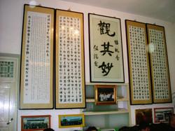 慈天必生宮 2003朝聖之旅53
