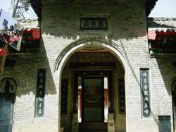 慈天必生宮 2003朝聖之旅63