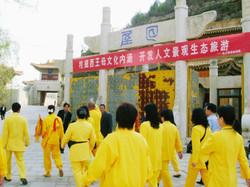 慈天必生宮 2003朝聖之旅056