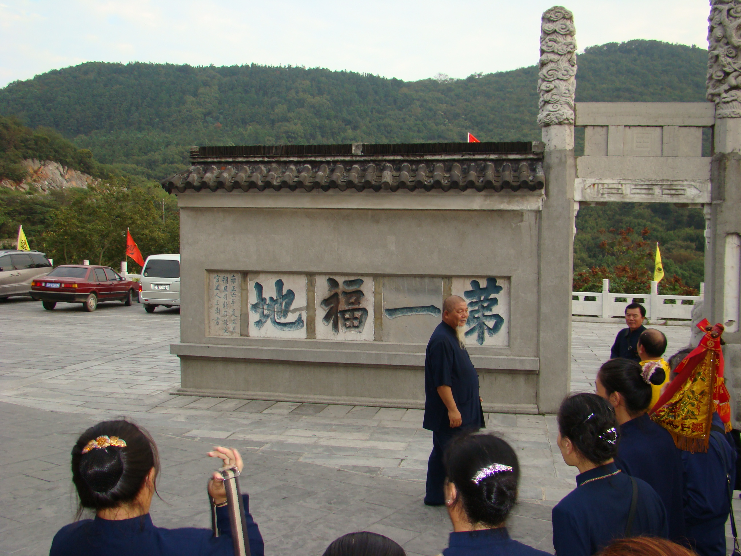 慈天必生宮 2007普陀山0830