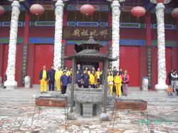 慈天必生宮 2008朝聖之旅074