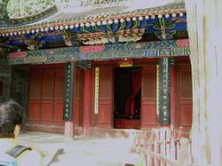 慈天必生宮 2003朝聖之旅24