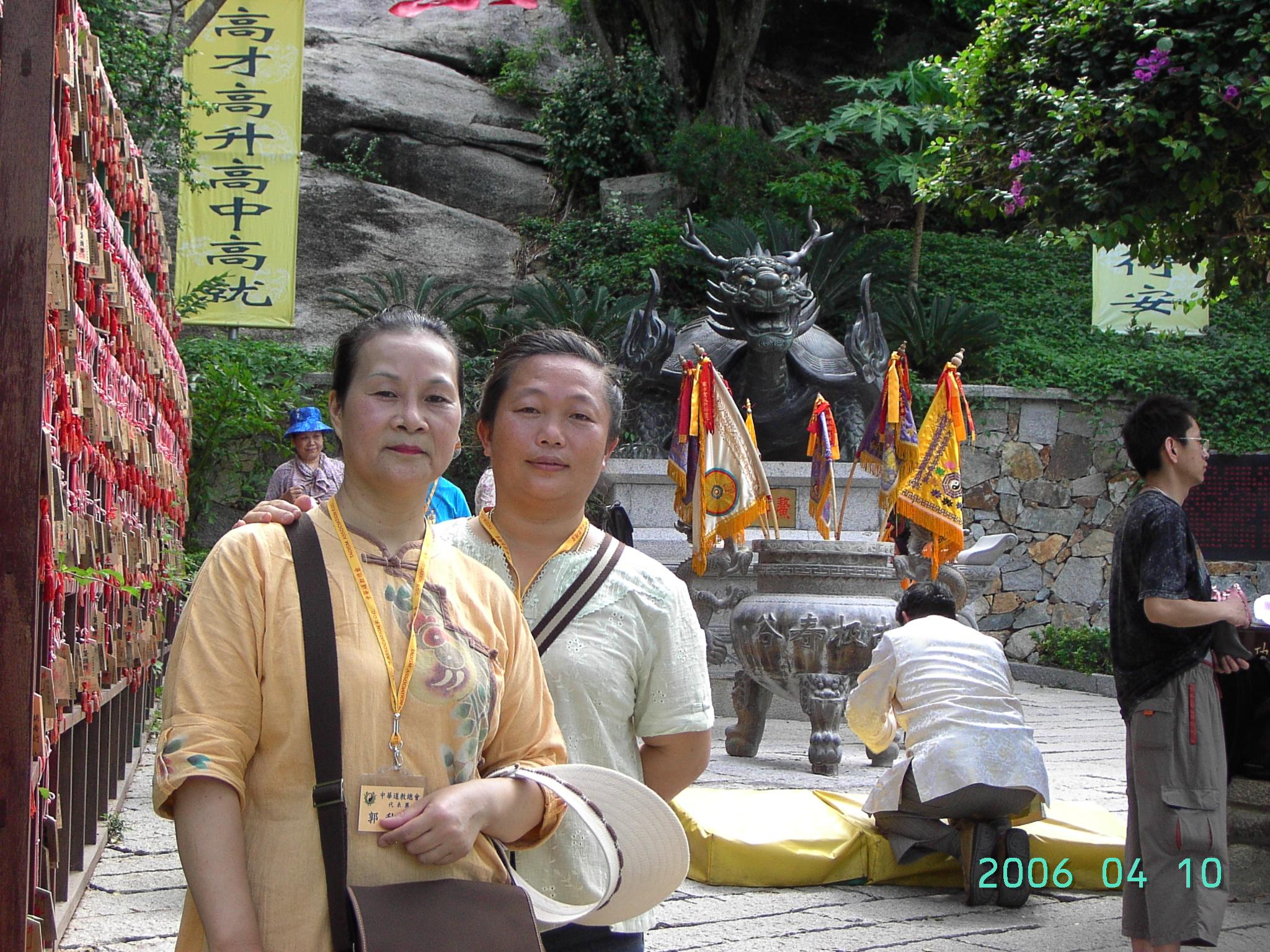 慈天必生宮 2006海南島173