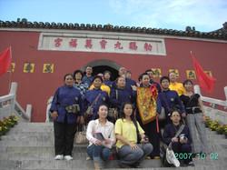 慈天必生宮 2007普陀山8