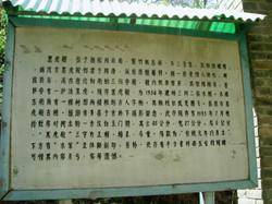 慈天必生宮 2003朝聖之旅64