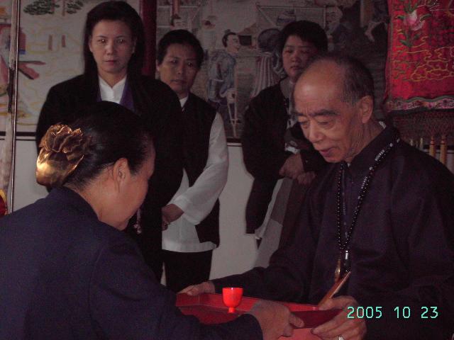 慈天必生宮2005年大陸龍虎山86