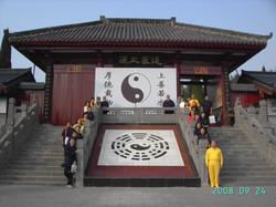 慈天必生宮 2008朝聖之旅076