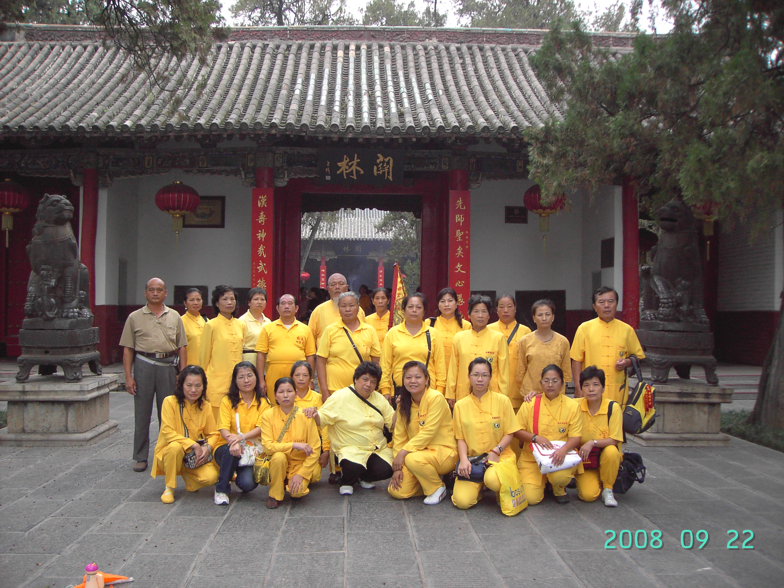 慈天必生宮 2008朝聖之旅069