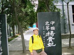 慈天必生宮 2003朝聖之旅006