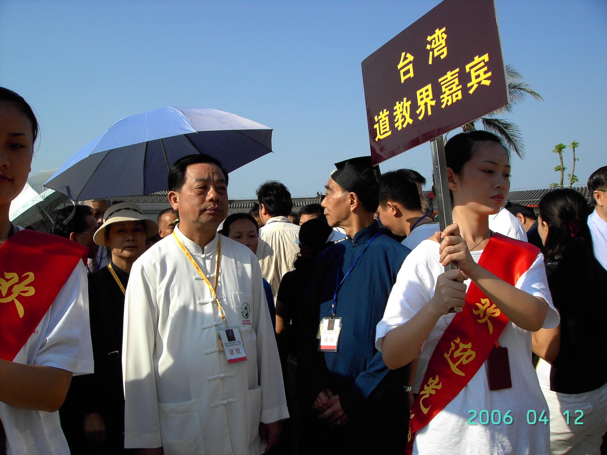 慈天必生宮 2006海南島180
