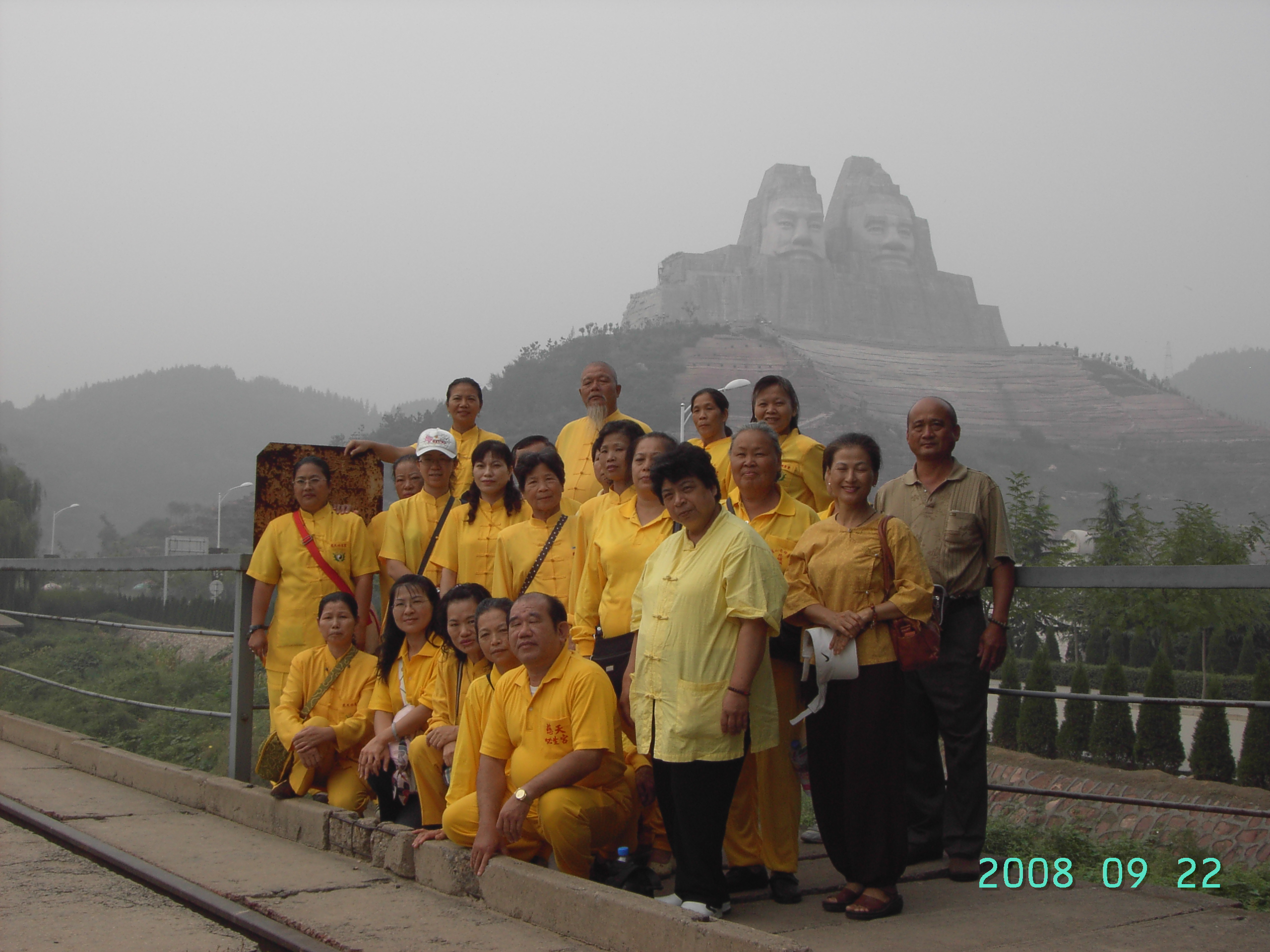 慈天必生宮 2008朝聖之旅051