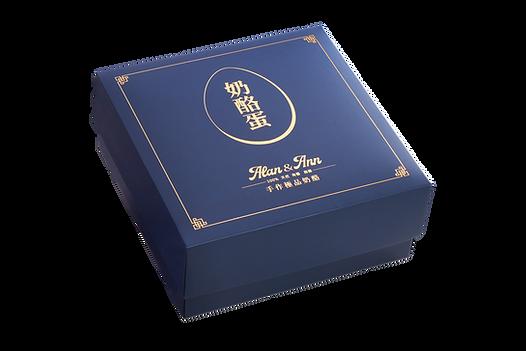 alan&ann手作極品奶酪-奶酪蛋禮盒.png