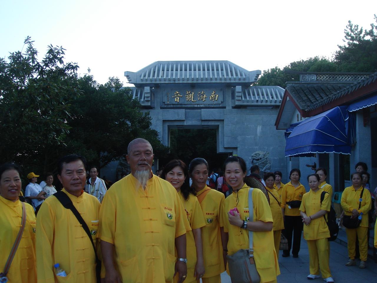 慈天必生宮 2007普陀山5656