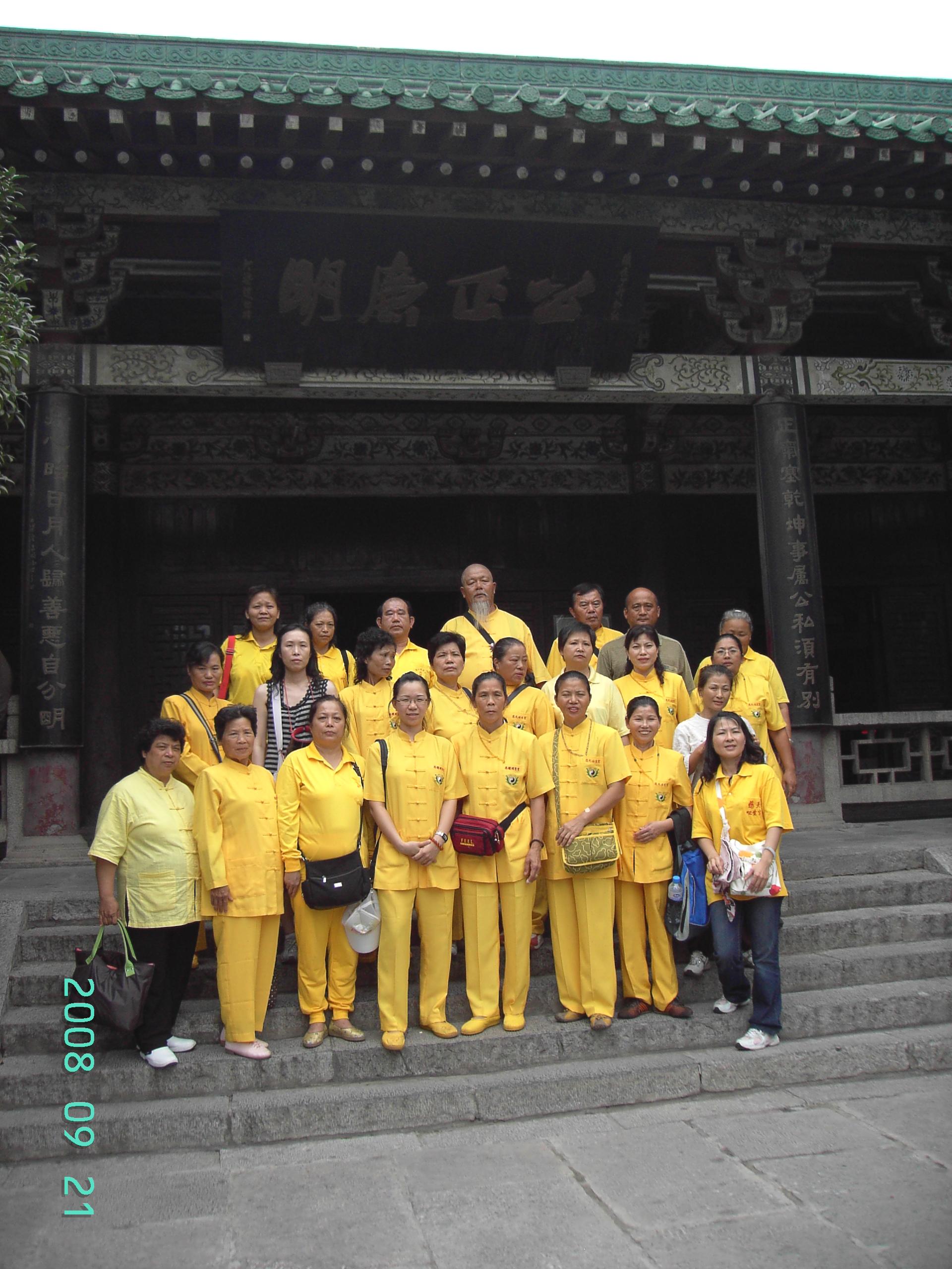 慈天必生宮 2008朝聖之旅029