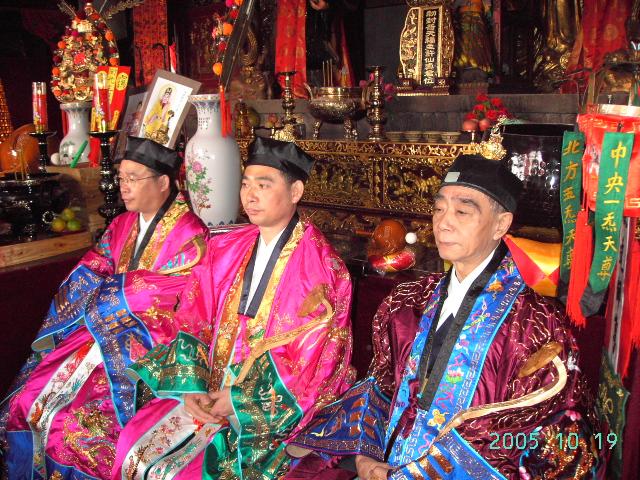 慈天必生宮2005年大陸龍虎山23