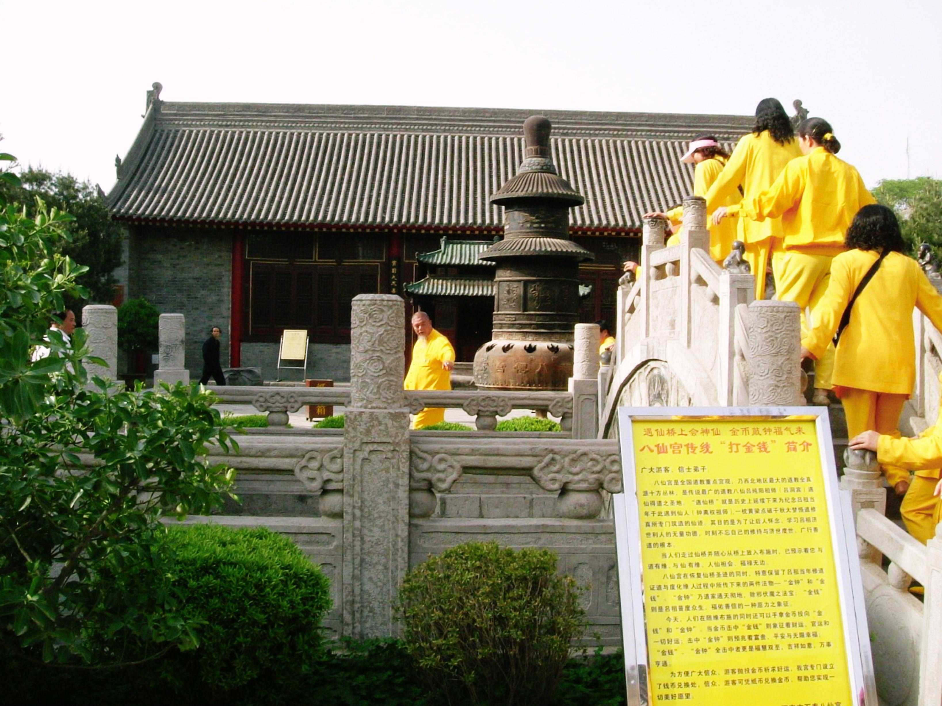 慈天必生宮 2003朝聖之旅75