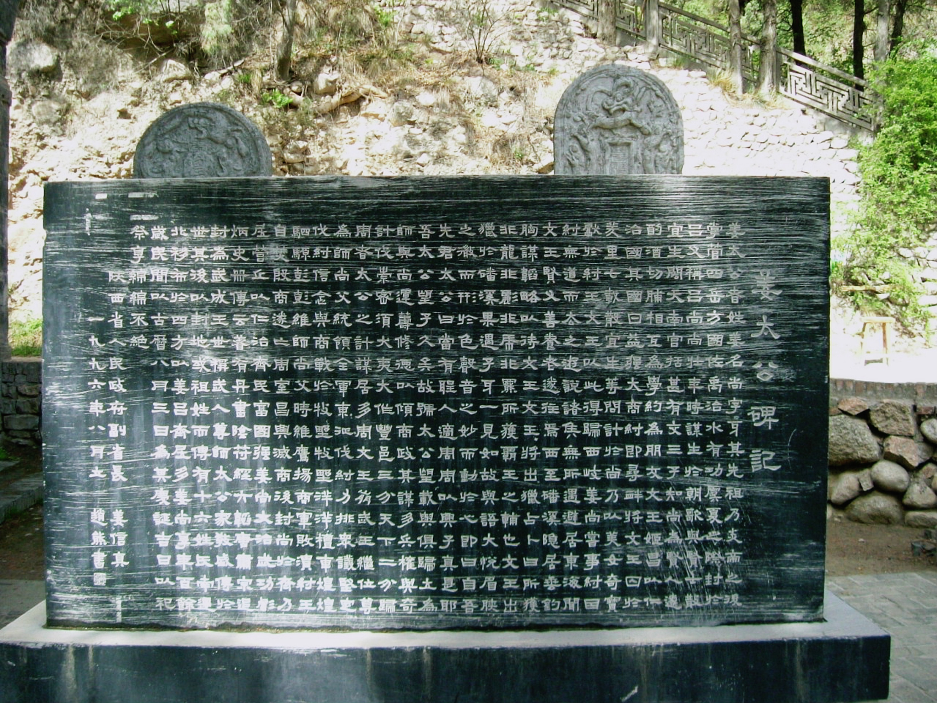 慈天必生宮 2003朝聖之旅26
