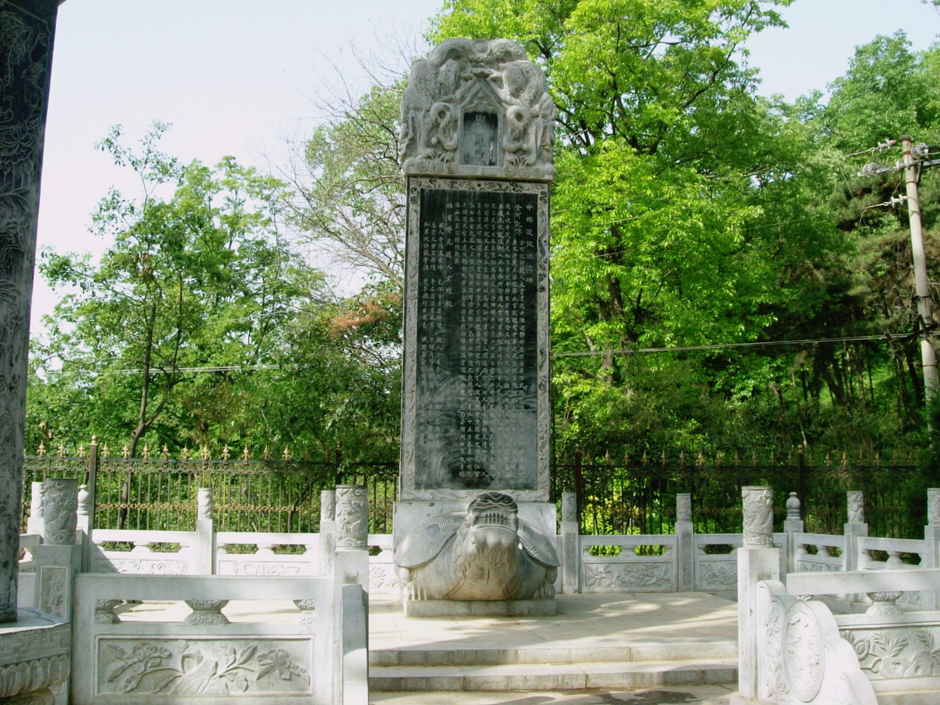 慈天必生宮 2003朝聖之旅61
