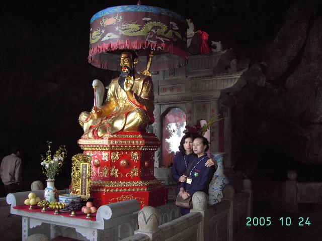 慈天必生宮2005年大陸龍虎山07