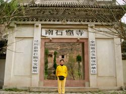 慈天必生宮 2003朝聖之旅091