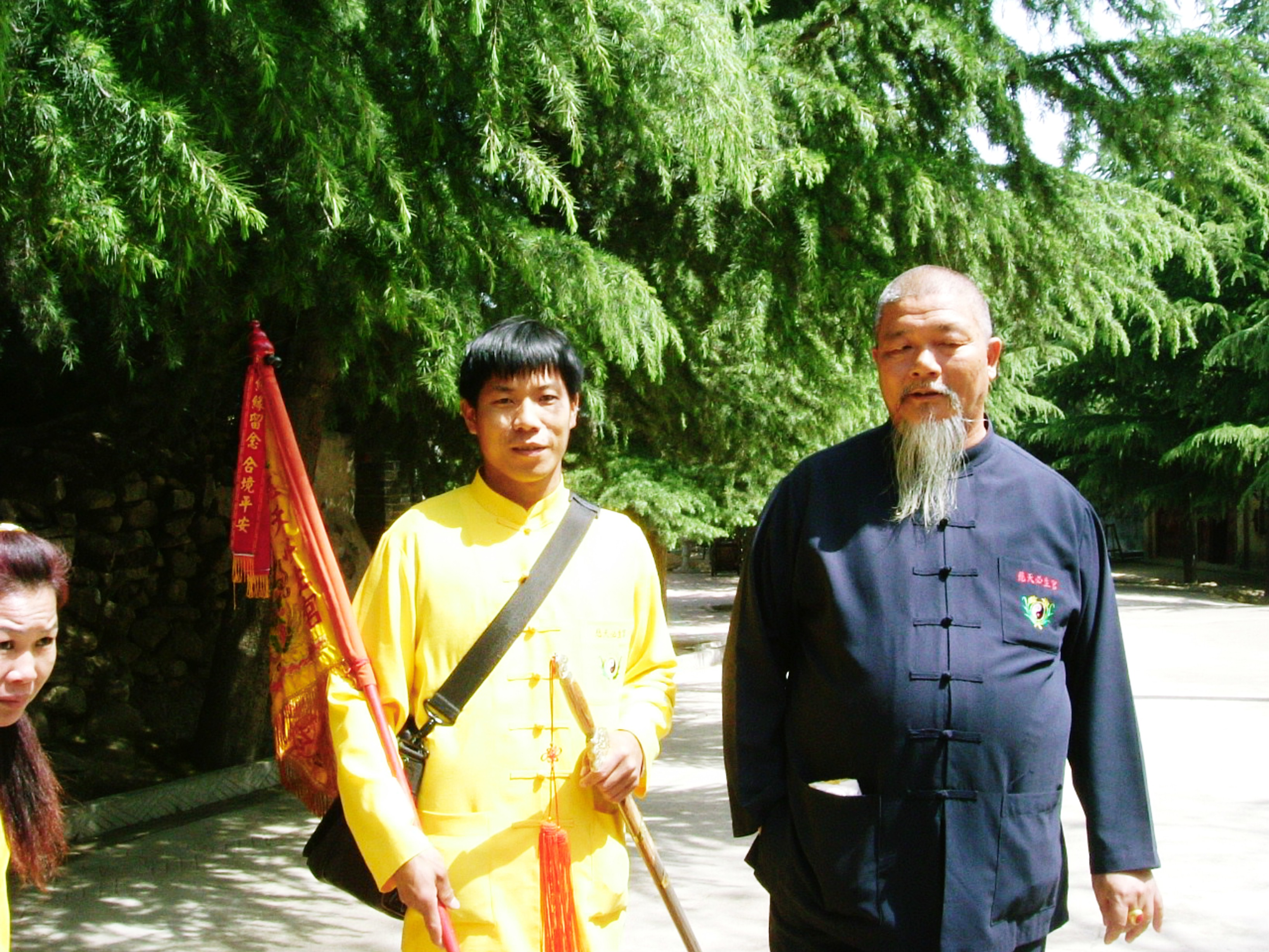 慈天必生宮 2003朝聖之旅35