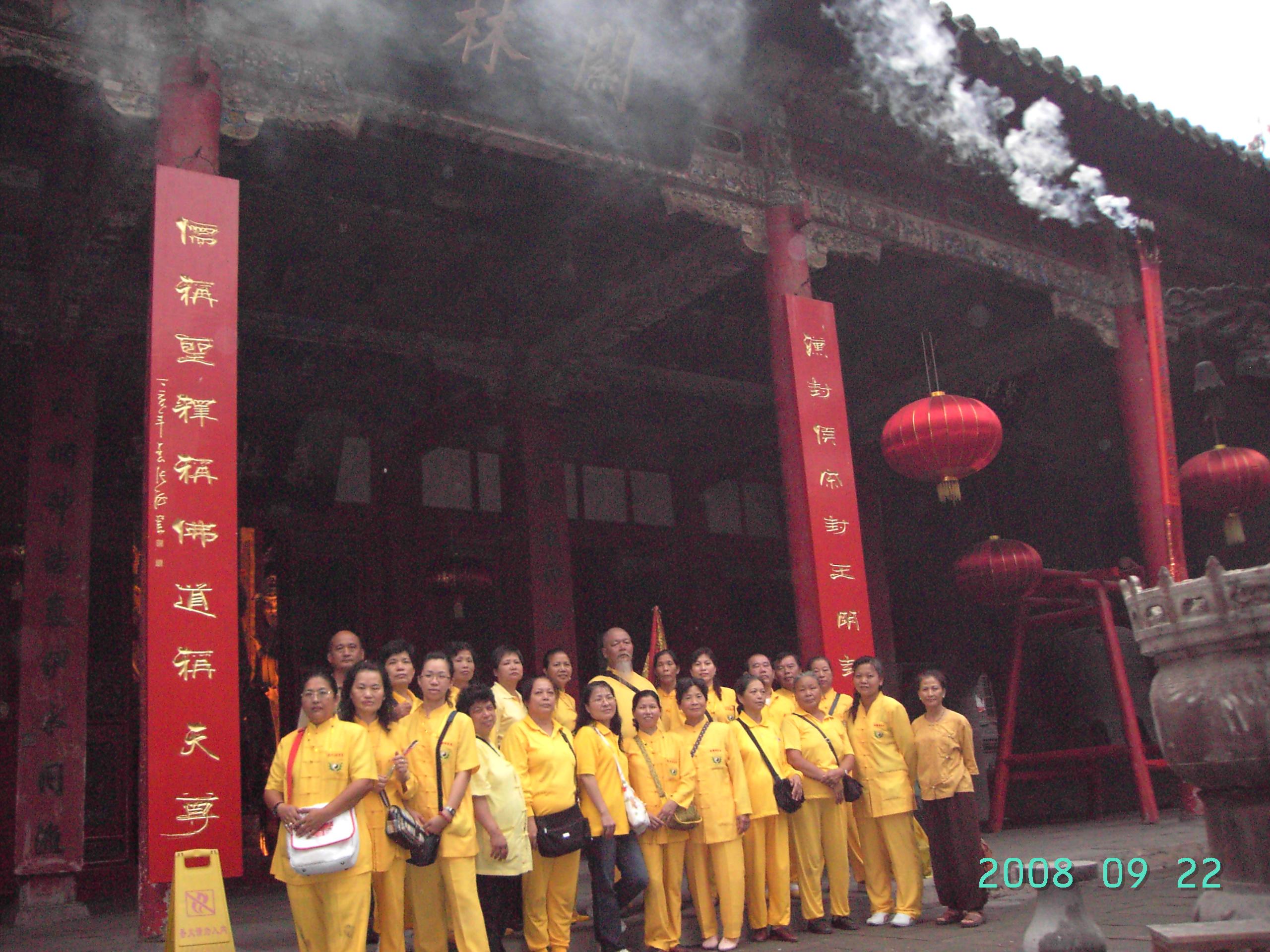 慈天必生宮 2008朝聖之旅071