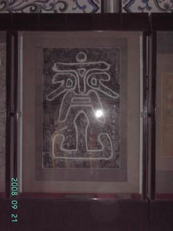 慈天必生宮 2008朝聖之旅025