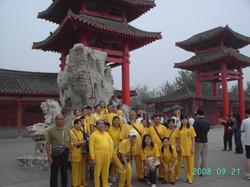 慈天必生宮 2008朝聖之旅003