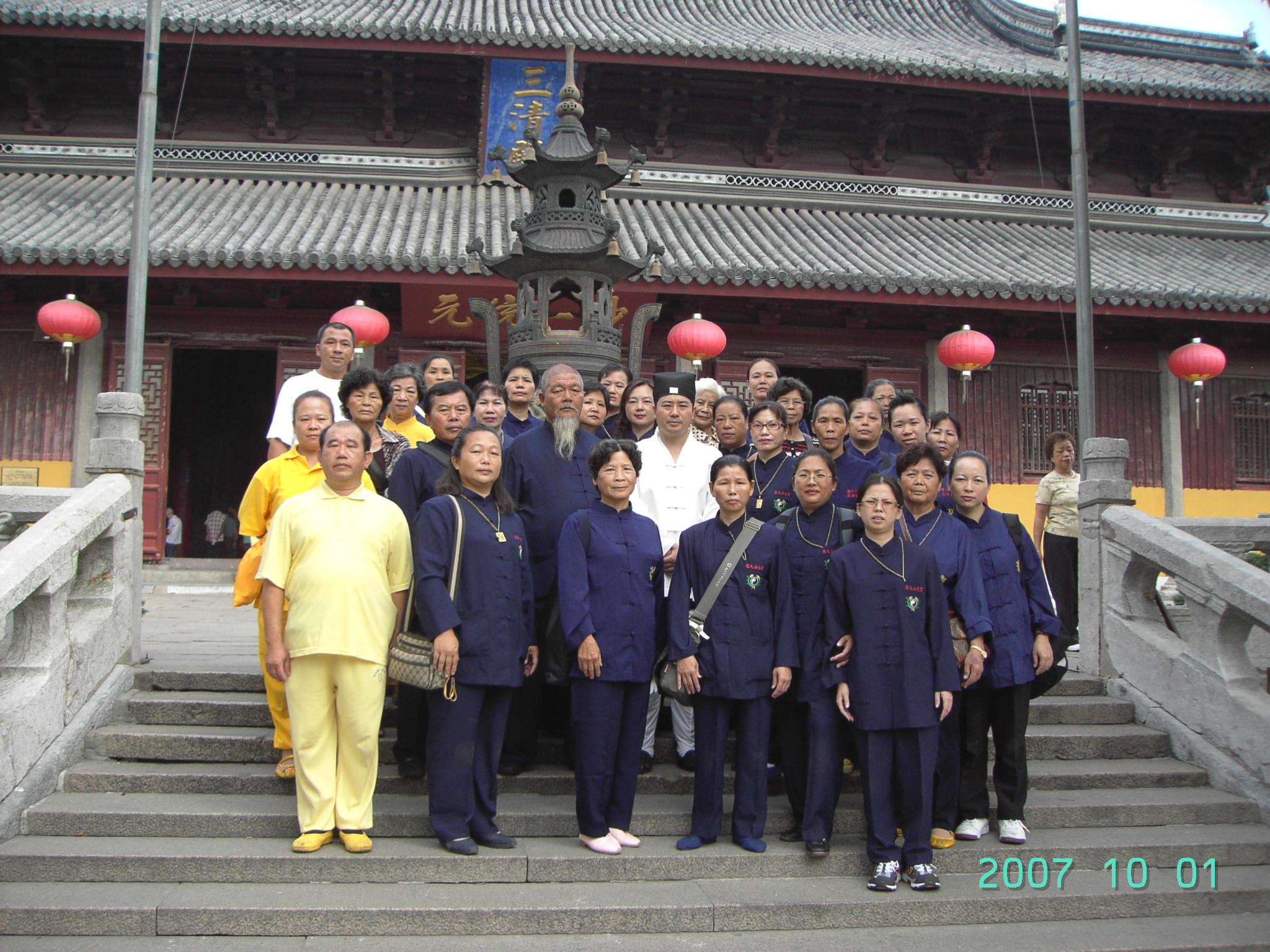 慈天必生宮 2007普陀山237