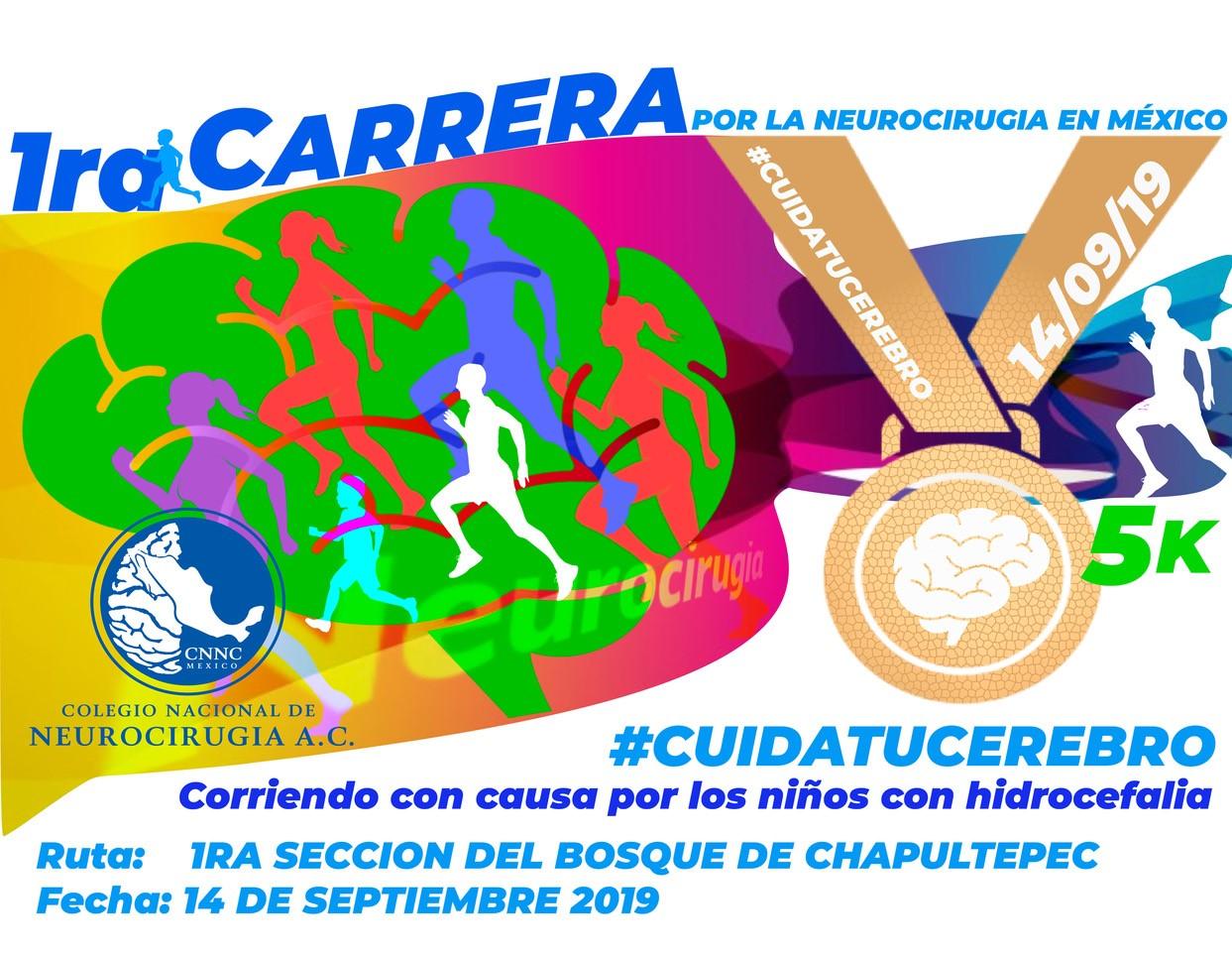 1era Carrera-00