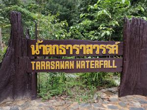 Thara Sawan Waterfall Forest Park