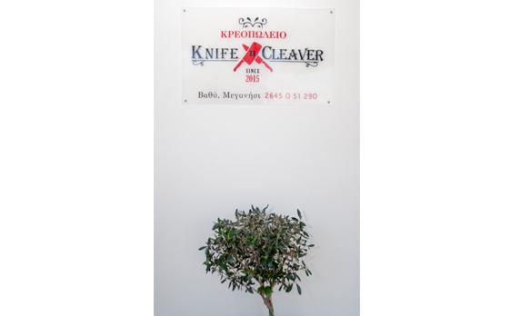 Knifencleaverbutcher04