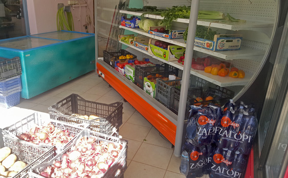 Avgerinossupermarket03