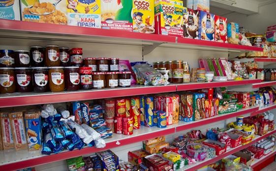 SupermarketSklaveniti09