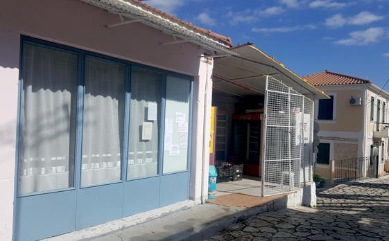 Avgerinossupermarket02