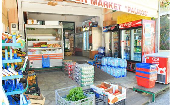 Palmossupermarket01